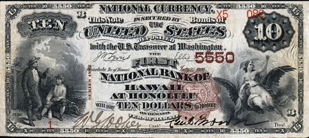 Picture for category National Bank Notes