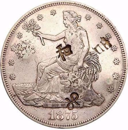 Picture for category Counterstamped Coins